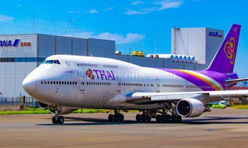 タイ国際航空ボーイング747を撮影した写真