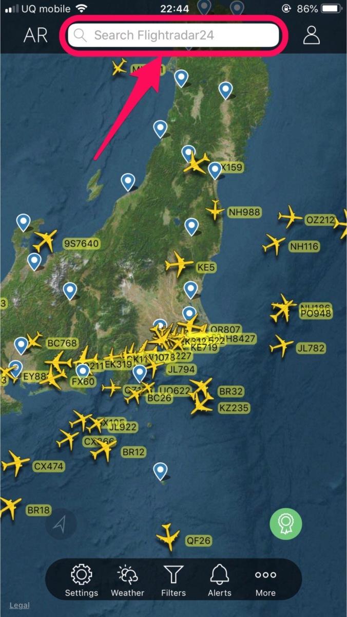 フライト レーダー 24 フライトレーダー 24 -...