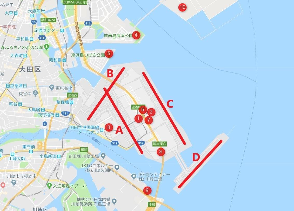 羽田空港にある全ての飛行機撮影スポットの地図
