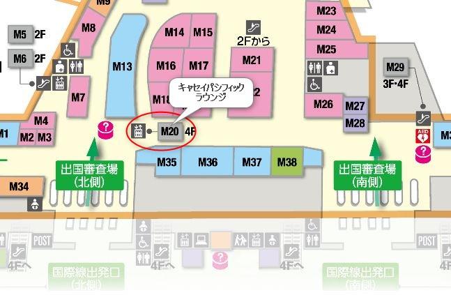 成田空港キャセイパシフィックラウンジの場所を示した地図
