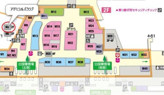 成田空港にあるアメリカン航空ラウンジ・アドミラルズクラブの場所を示した地図