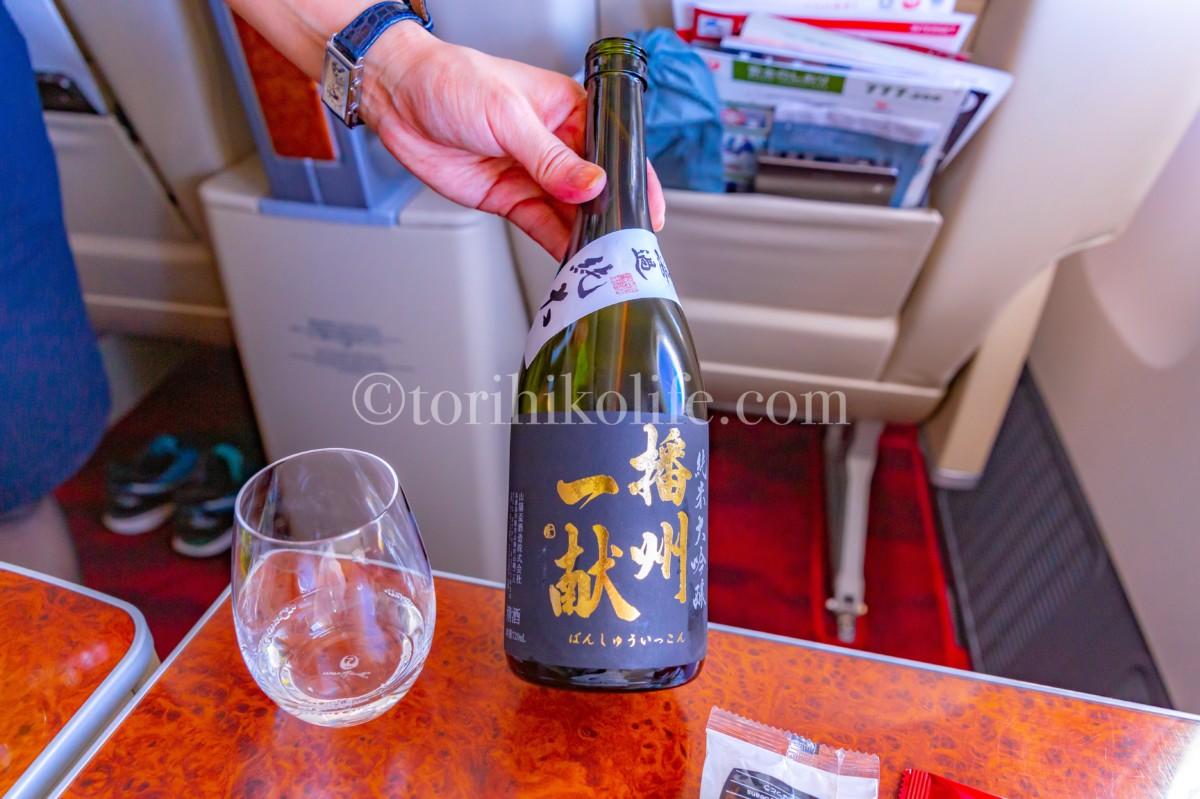 JAL国内線ファーストクラスで提供される日本酒は播州一献