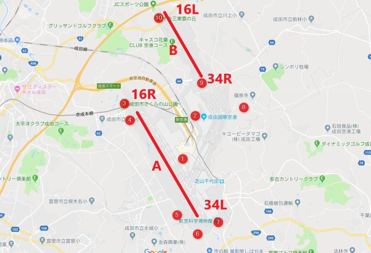 成田空港飛にある行機撮影スポットをまとめた地図