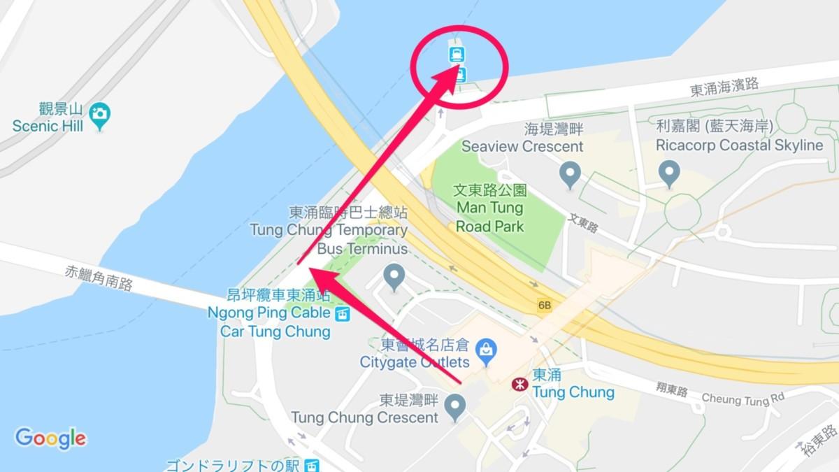 東涌駅から東涌フェリーターミナルまでの地図