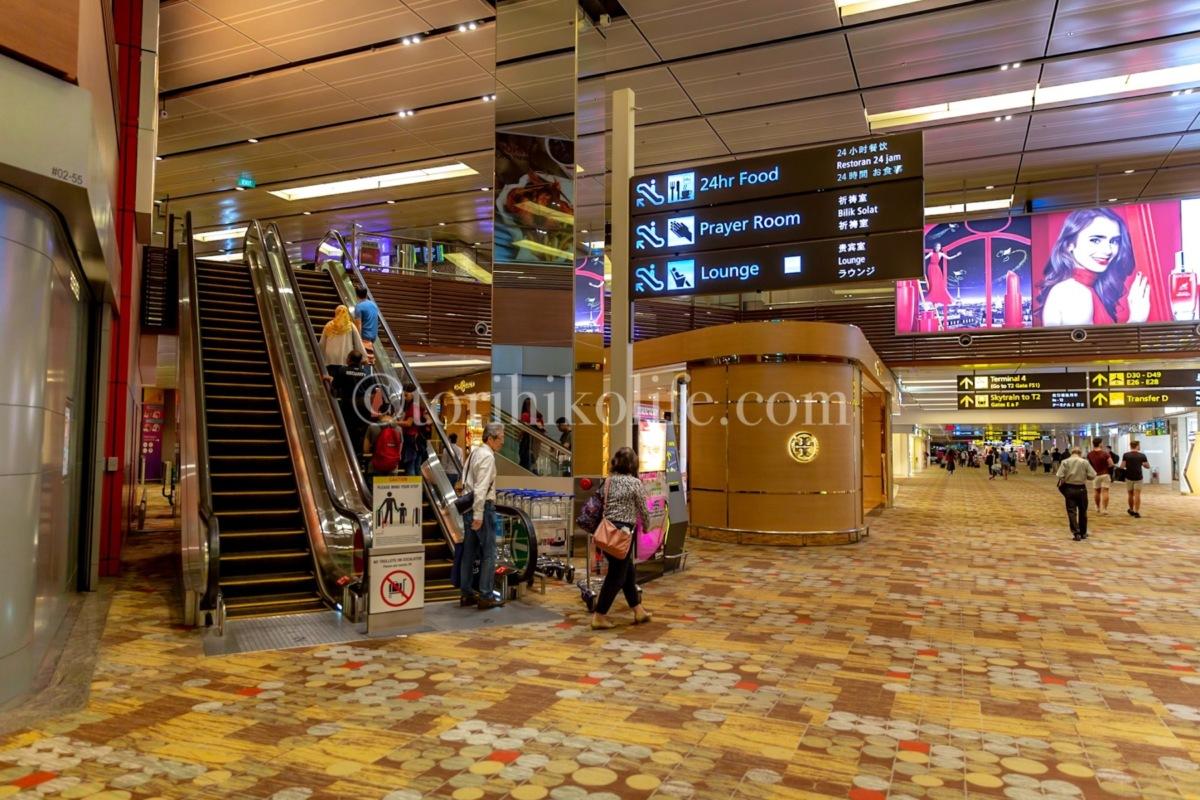 チャンギ国際空港第1ターミナルの制限エリア
