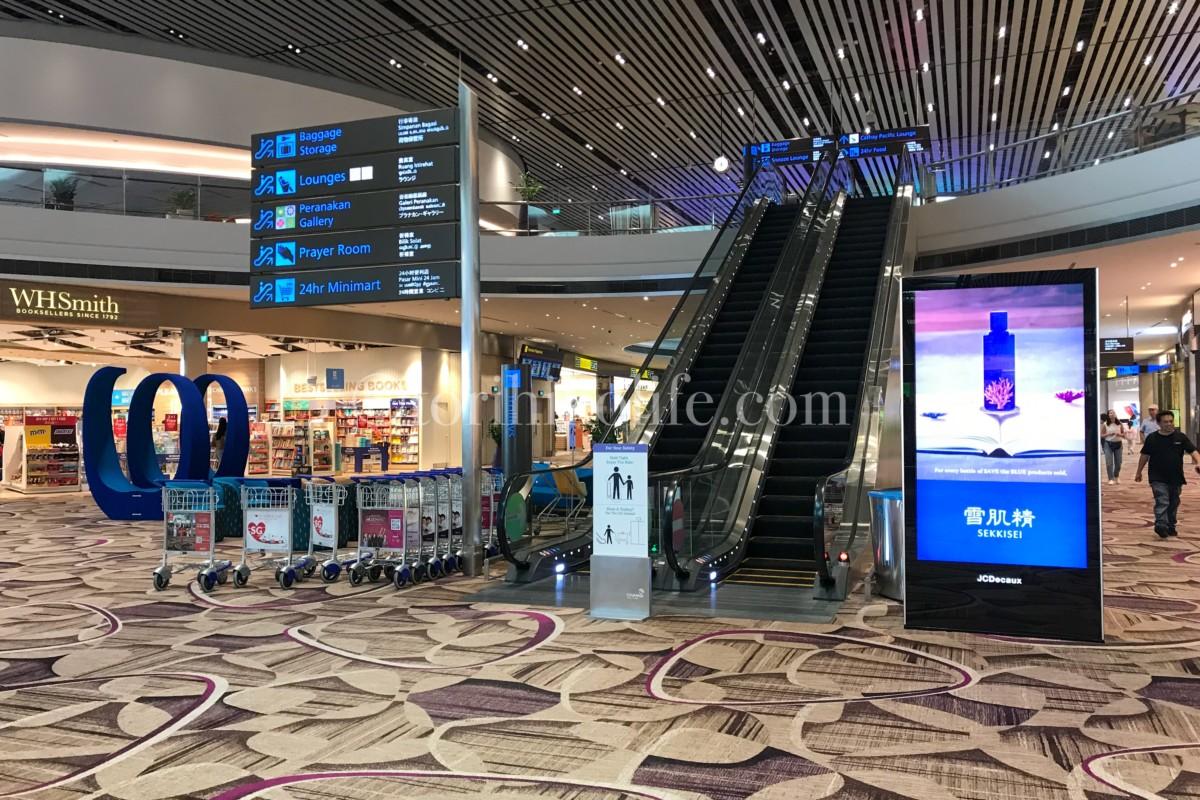 チャンギ国際空港第4ターミナルの制限エリア