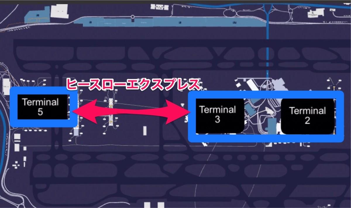 ヒースロー空港第2・3ターミナルと第5ターミナル間の移動方法を示した地図