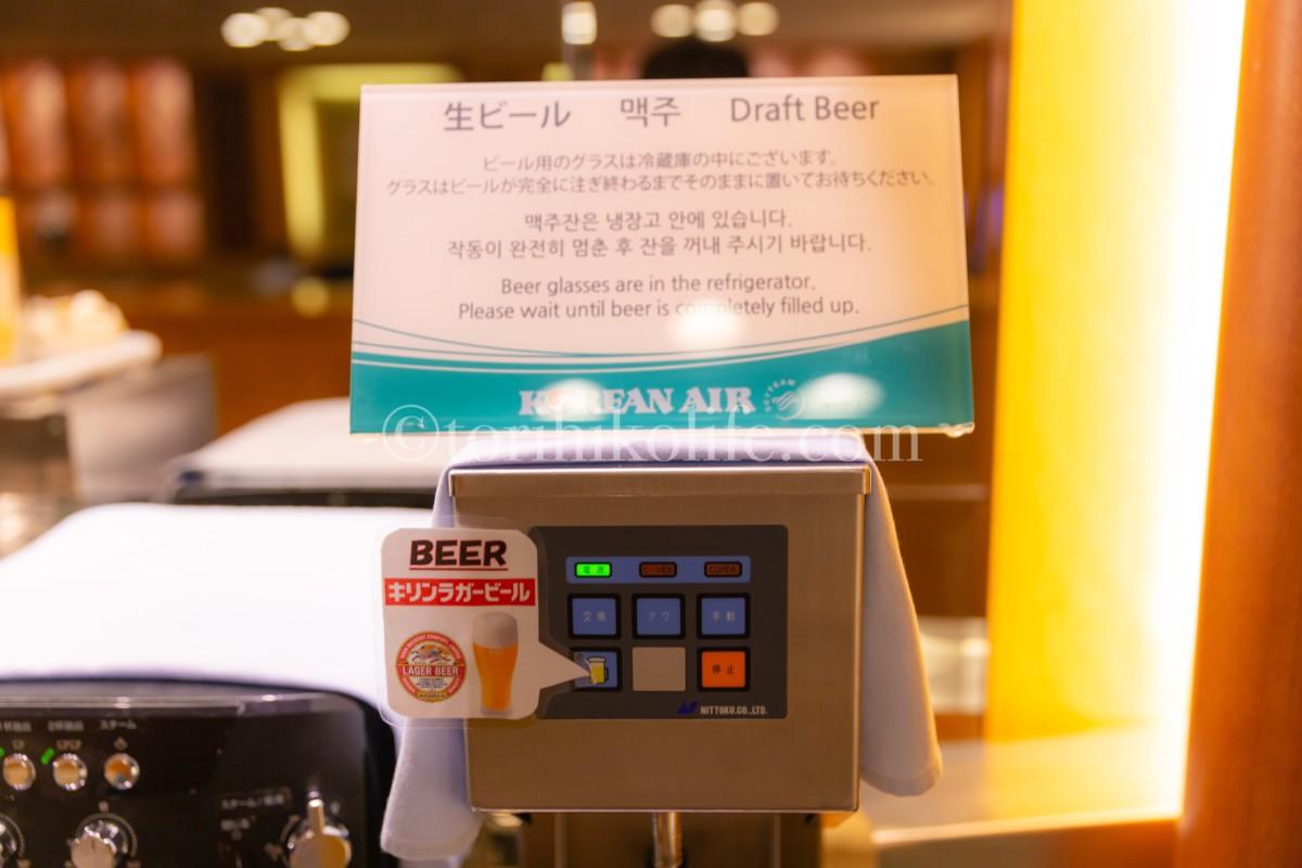 大韓航空ラウンジにあるキリンラガービールのビールサーバー