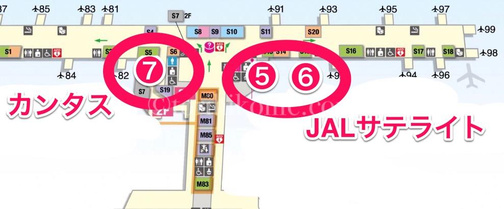 成田空港サテライト側にある各ワンワールドラウンジの場所を示した地図