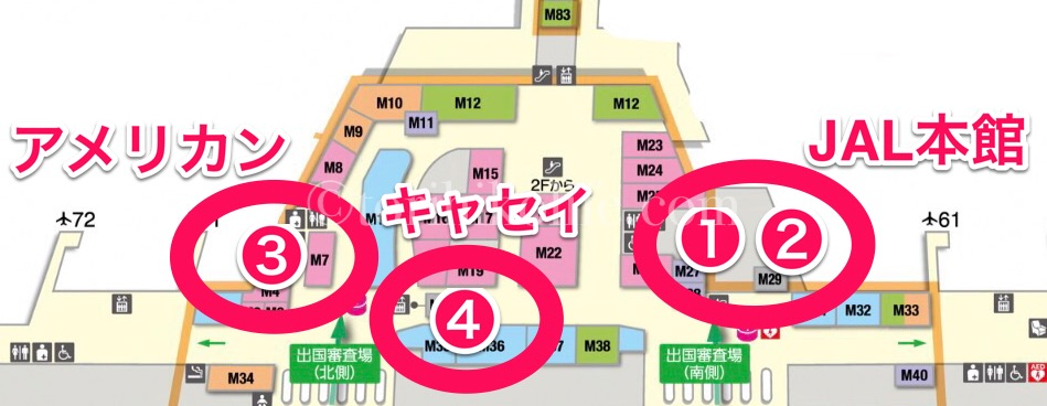 成田空港第2ターミナル本館側にある各ワンワールドラウンジの場所を示した地図