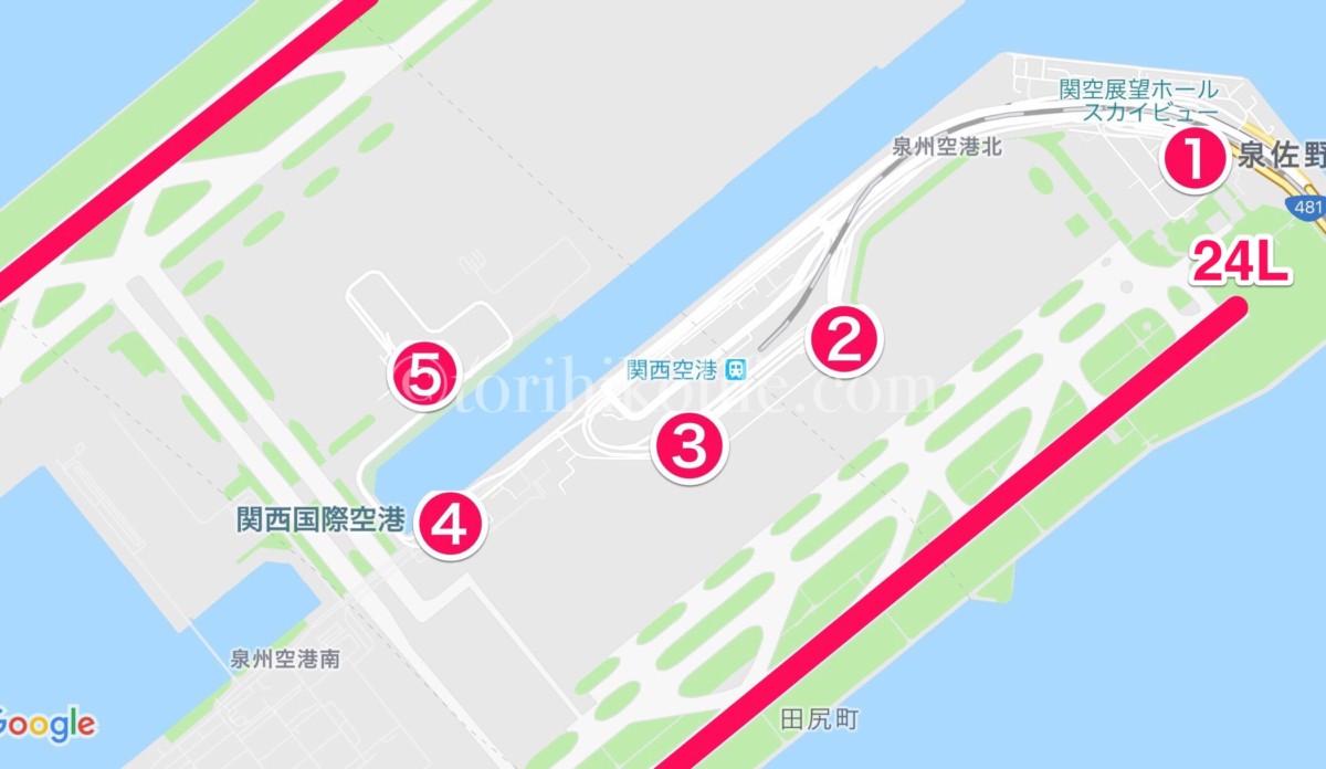 関西空港にある撮影スポットの位置を示した図