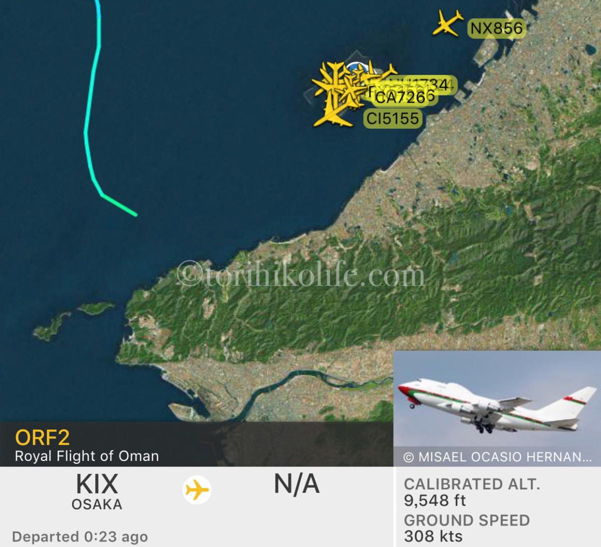 関西空港から離陸するオマーン政府専用機の位置を示したフライトレーダー24の画面