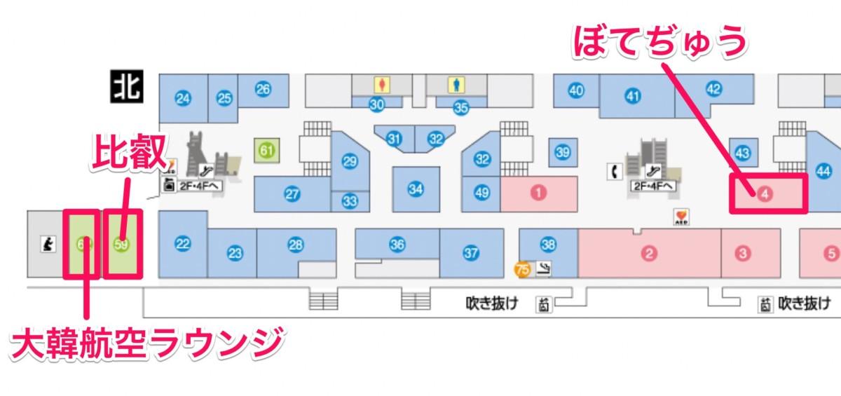 関西空港にある大韓航空KALラウンジの場所を示した関西空港内の地図