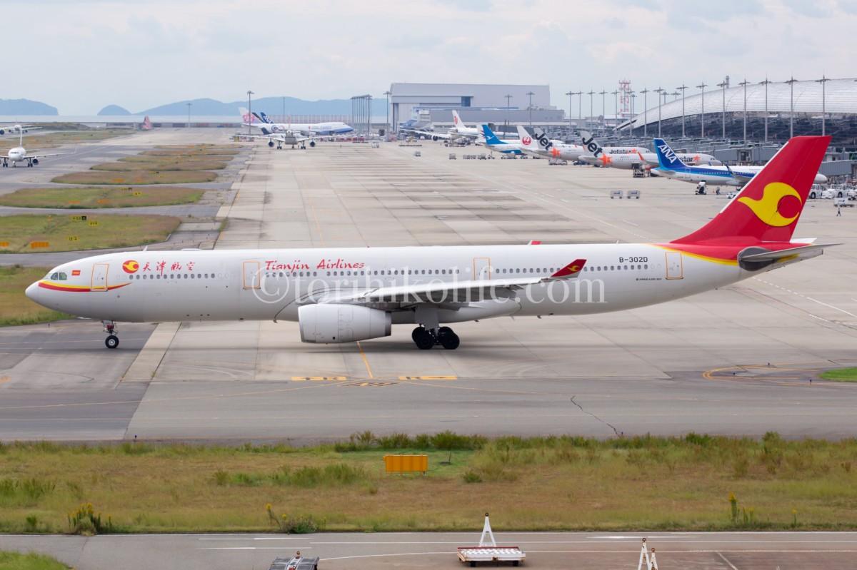関西空港撮影スポット、スカイビューから撮影した飛行機の写真