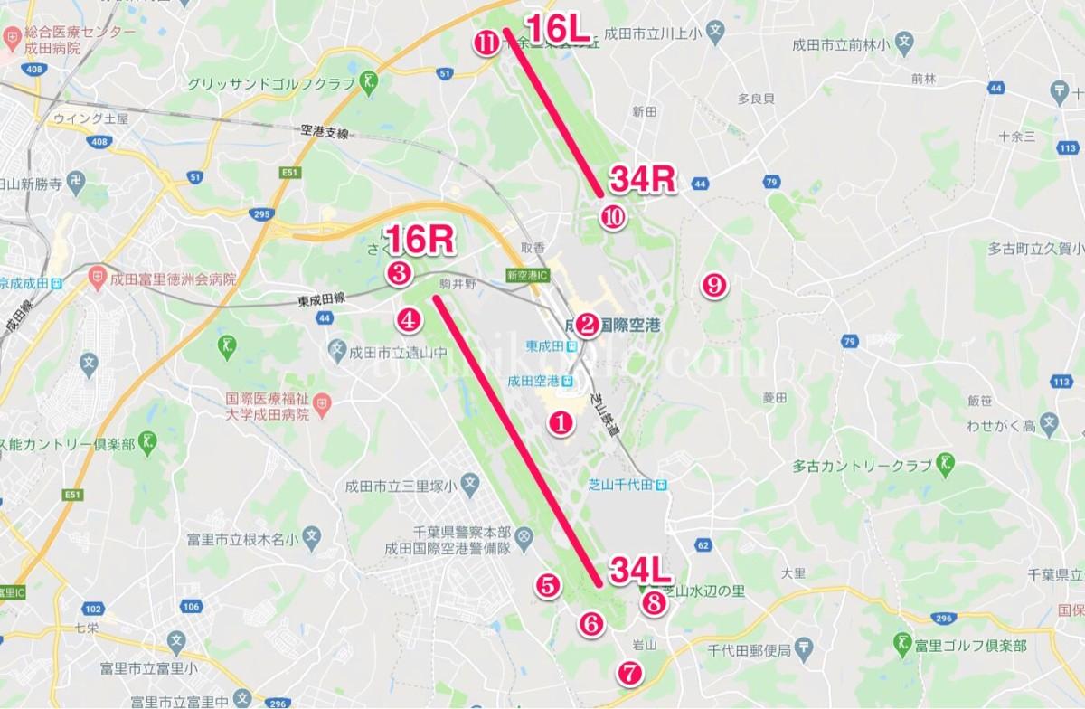 成田空港にある撮影スポットの地図