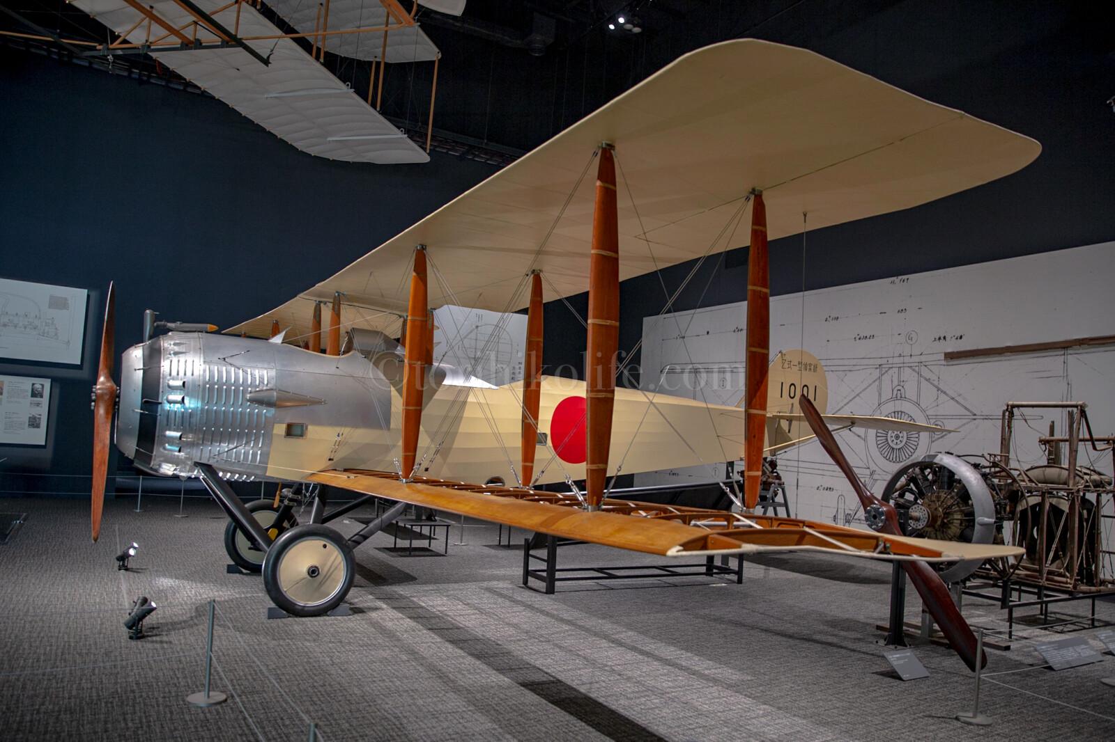 乙式一型偵察機(サルムソン2A2)