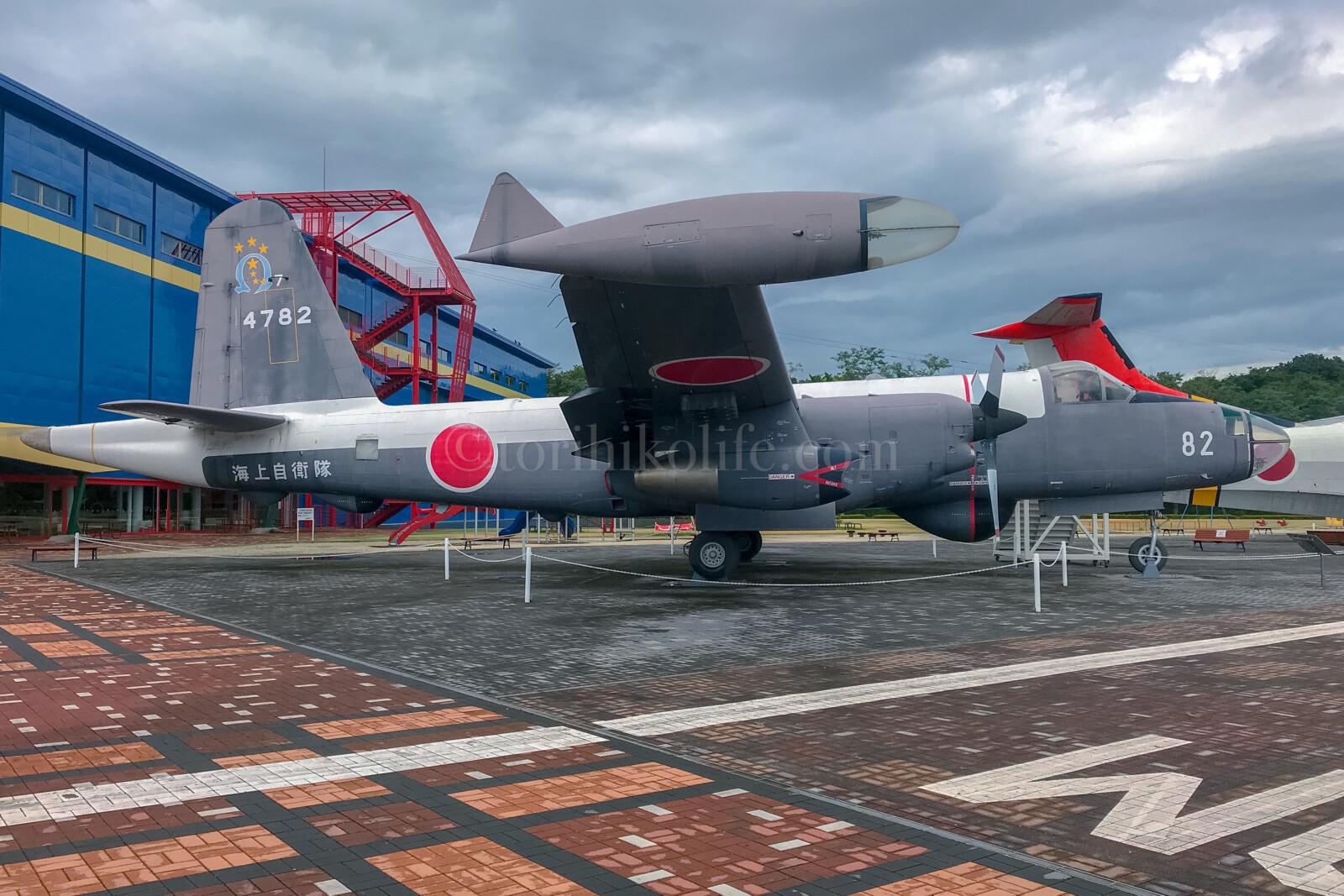 P-2J 対潜哨戒機